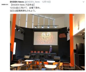 ほか (クロカン・・ etc. )